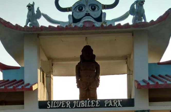 Travel Post | Silver Jubilee Park NTPC Korba | The Beauty Of Chhattisgarh