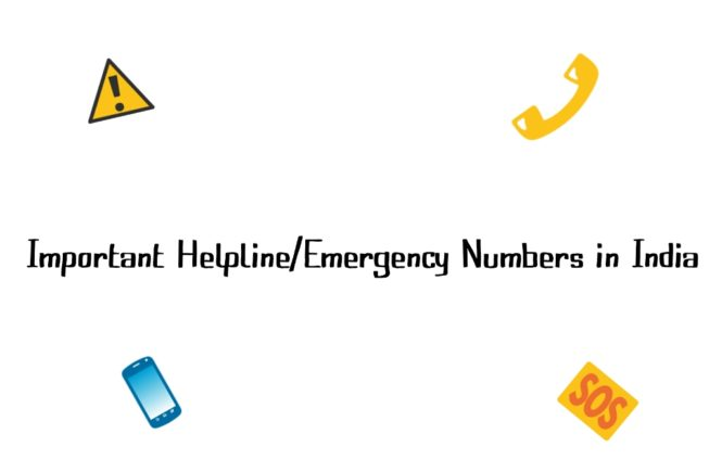 Important Helpline/Emergency Numbers in India
