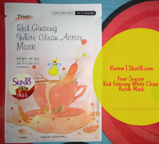 Review | Skin18.com - Four Season Red Ginseng White Clean Active Mask 1