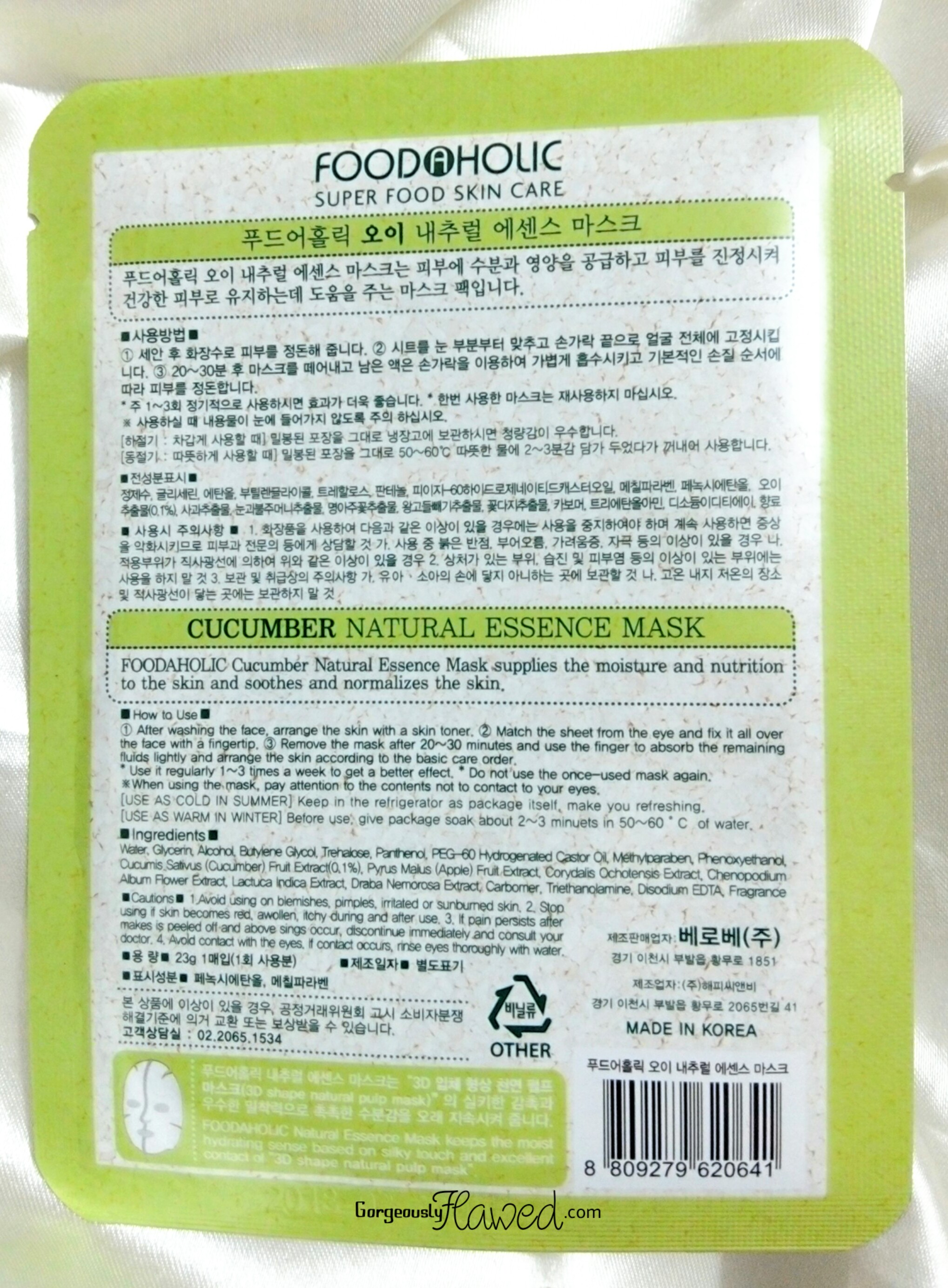 Skin18.com Foodaholic 3D Cucumber Natural Essence Mask Information