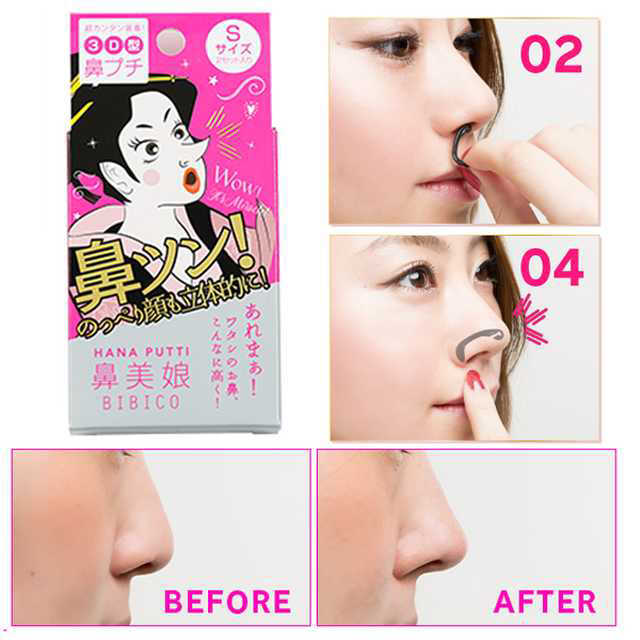 Innovative Beauty Products From Japan That Will Change Your Life Forever | Source