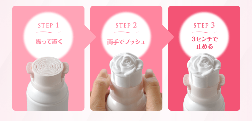 Innovative Beauty Products From Japan That Will Change Your Life Forever