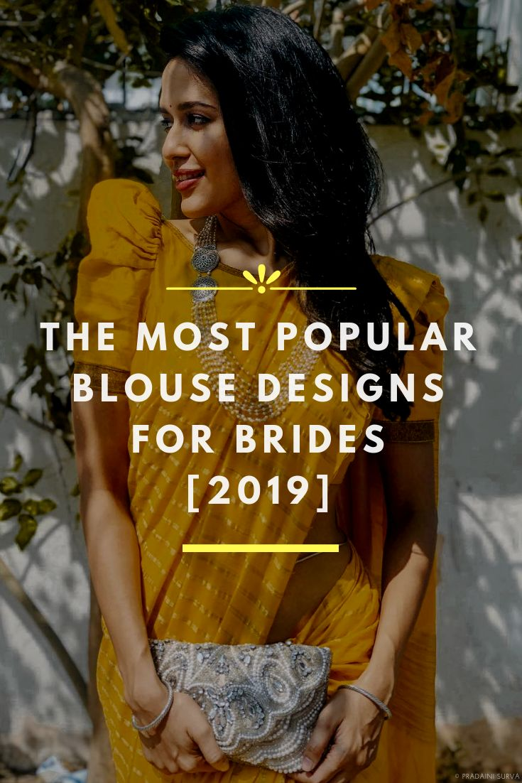 The Most Popular Blouse Designs For Brides [2019] 1