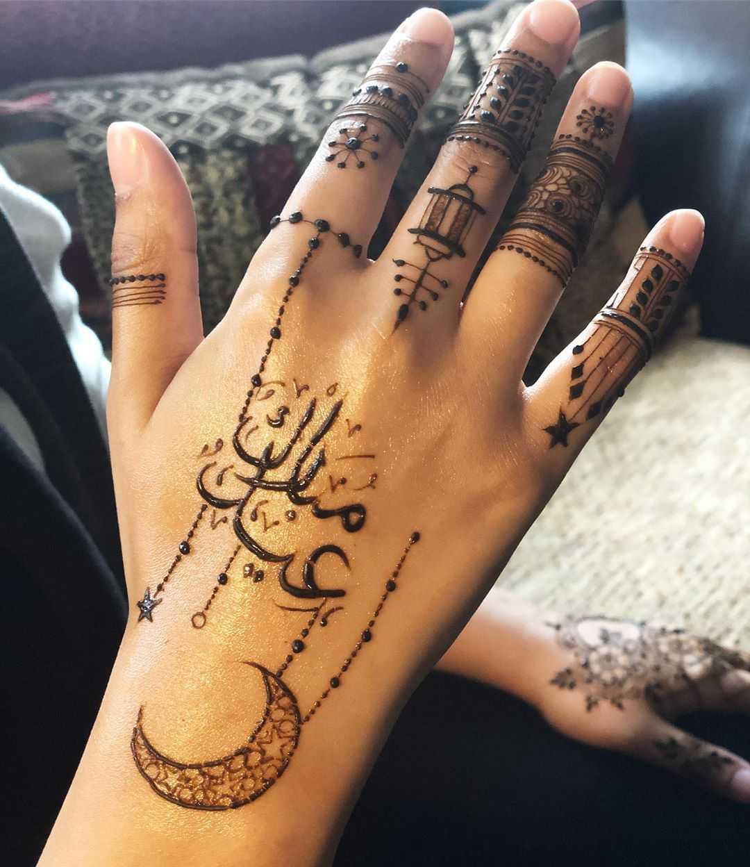 18+ Gorgeous Eid Al-Adha Mehndi Designs 2019 | Mehndi ...