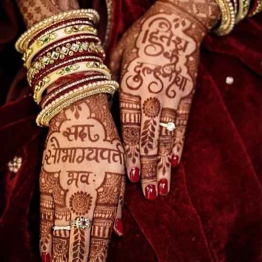 Back Of The Hand Bridal Mehndi Designs
